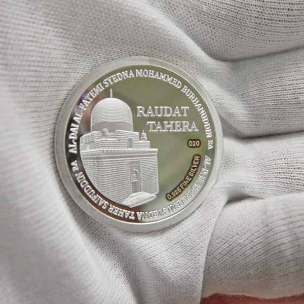 Raudat Tahera Coin Silver