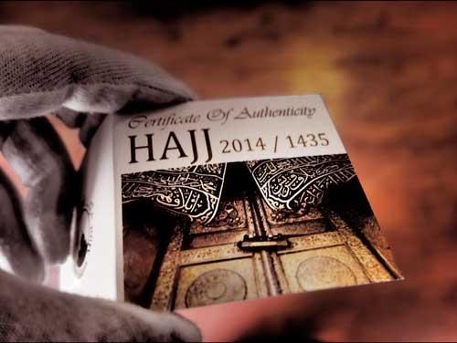 Certificate_Front_Hajj