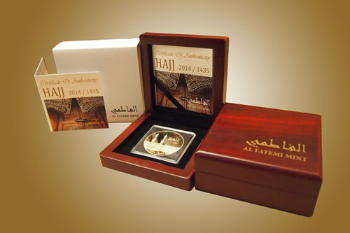 Hajj 1436 Proof Coin