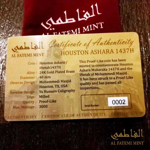 Houston_Ashara_Certificate_Back