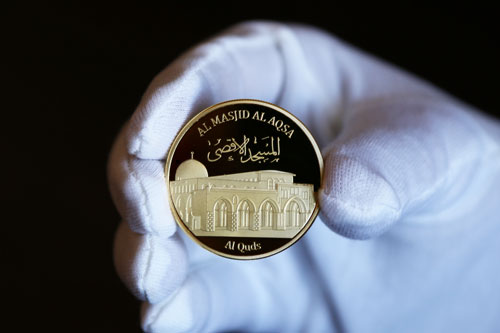 Masjid Al Aqsa Proof Coin