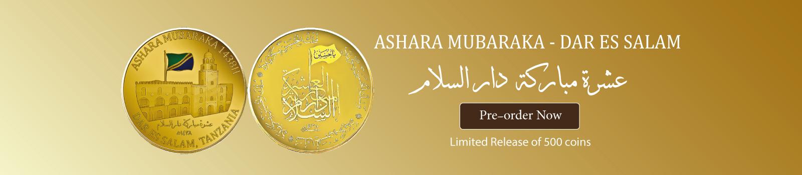 Ashara Mubaraka Dar Es Salam