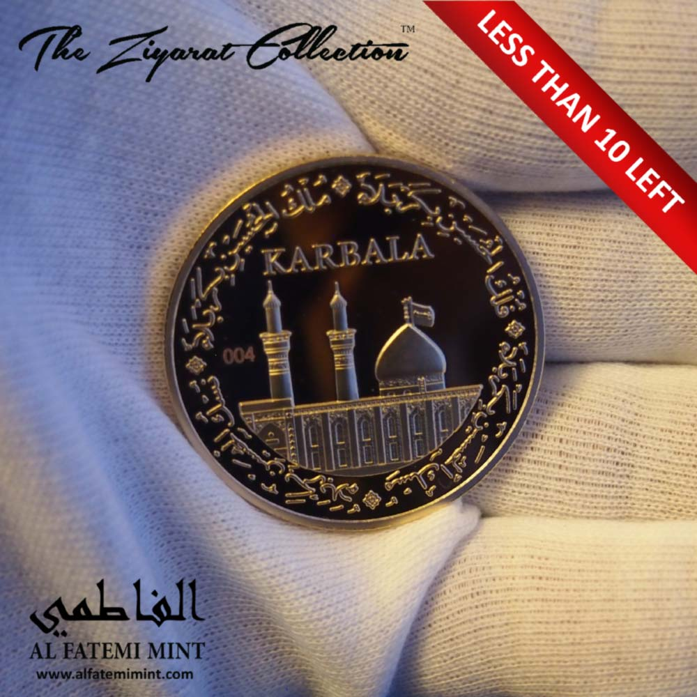 KARBALA - Gold Plated Proof Coin