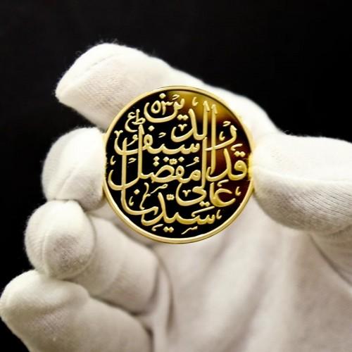 72nd Milad Mubarak Syedna Aali Qadr Mufadal Saifuddin (TUS)
