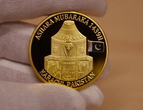 Karachi Ashara Mubaraka 1439H