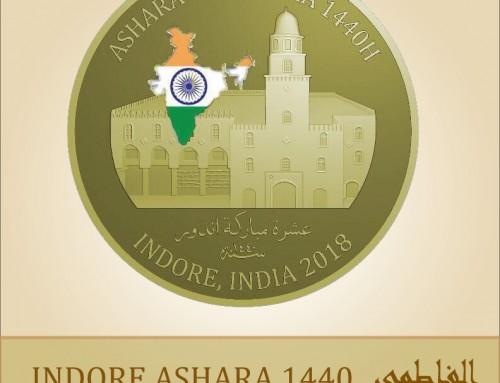 Indore Ashara Mubaraka 1440H
